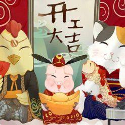tenture japonaise kawaii animaux